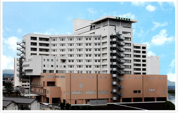 三重 大学 附属 病院